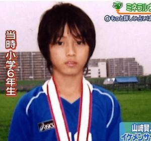 小学6年生の山崎賢人