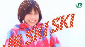 本田翼さんがかわいいと話題となった「JR SKI SKI」のCM