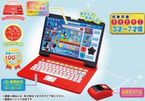 ディズニー&ディズニー ピクサーキャラクターズワンダフルドリームパソコン