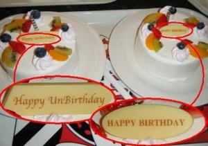 ディズニー誕生日 アンバースデーケーキ レストラ?