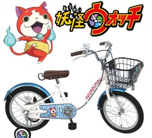 妖怪ウォッチ自転車 クリスマスプレゼント おすすめ 種類 価格