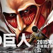 進撃の巨人 実写映画 公式サイト キャスト・配役発表