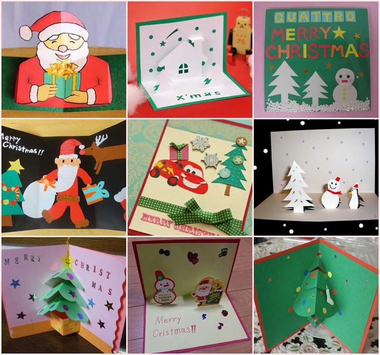 クリスマスカード  簡単 手作り 時期  メッセージ 英語文例