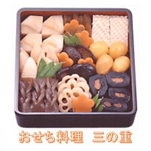 おせち料理三の重の食材の種類と意味(弐の重)