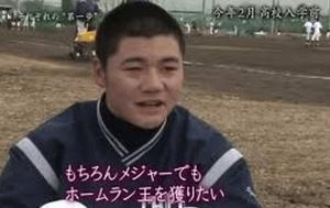 もちろんメジャーリーグでもホームラン王を獲りたいと語る清宮幸太郎さん(中学時代)