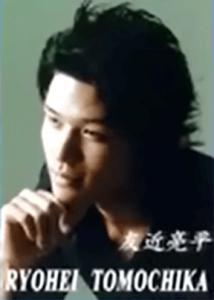 友近亮平としてモデルをしていた時代の鈴木亮平写真集の表紙
