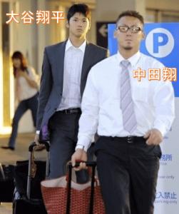 大谷翔平と中田翔の私服を比較2