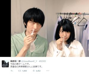 英里役の芦原優愛さんと梅原裕一郎さんの変顔(おちゃめな性格?)