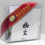 ゆうげんモンドセレクション金賞受賞の香川県大庄屋の幽玄プレミアム