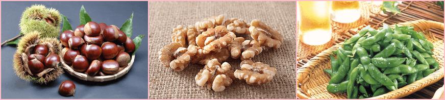 オメガ3脂肪酸を含む栗・くるみ・枝豆