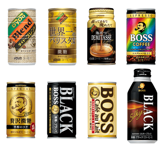 カフェイン含有量の例としたサントリーとダイドーの缶コーヒー