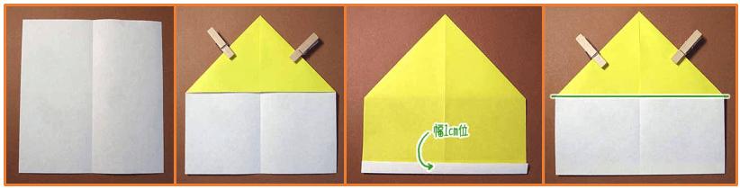 クリスマスの鈴の手作り折り紙の簡単な折り方