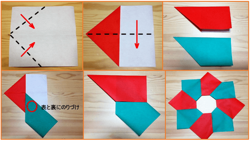クリスマスリースの手作り折り紙の簡単な折り方