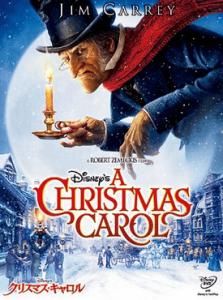 ディズニー映画A CHRISTMAS CAROLクリスマスキャロル