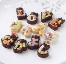 友チョコにおすすめの文字のチョコレート