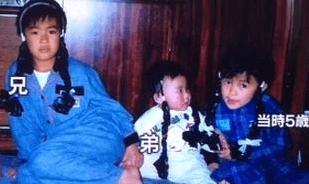 幼い頃の勝地涼さんと兄と弟