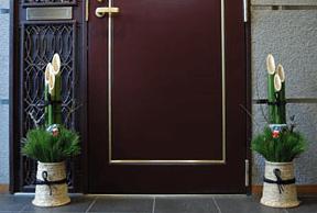 自宅に飾った正月飾りの門松