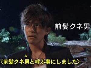 NHK連続テレビ小説「あまちゃん」で前髪クネ男を演じた勝地涼