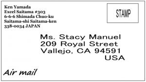 海外への手紙の送り方-住所の書き方例
