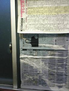 窓ガラスに新聞紙を貼り付ける
