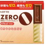 通常のチョコよりは糖質が半分ほど少ないロッテZERO