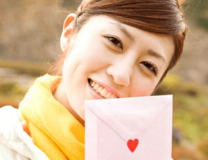 彼女から彼氏へ渡すクリスマスカード