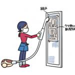 網戸掃除の方法は新聞紙